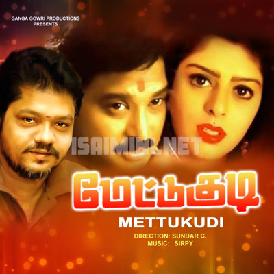 Mettukudi Movie Poster