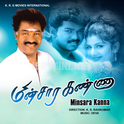 Minsara Kanna Movie Poster