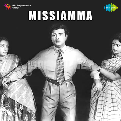 Missiamma Movie Poster