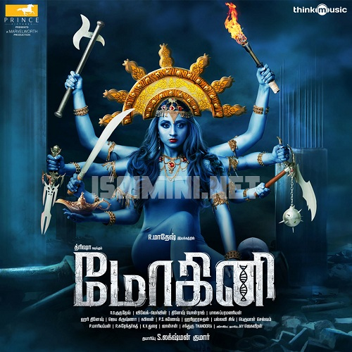 Mohini Movie Poster