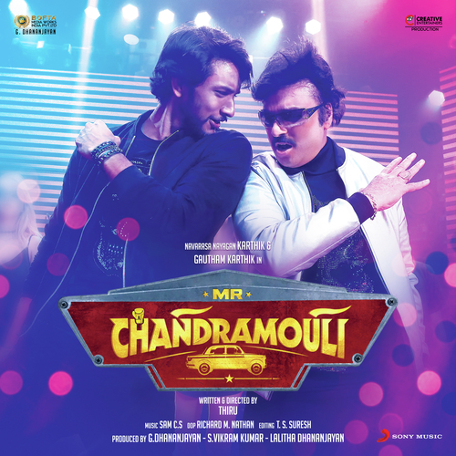 Mr Chandramouli Movie Poster
