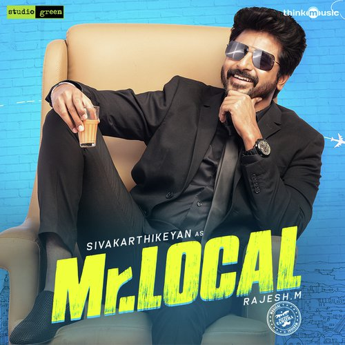 Mr Local Movie Poster