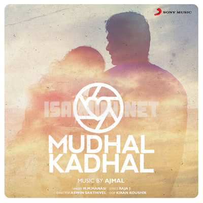 Mudhal Kadhal (Album) Movie Poster