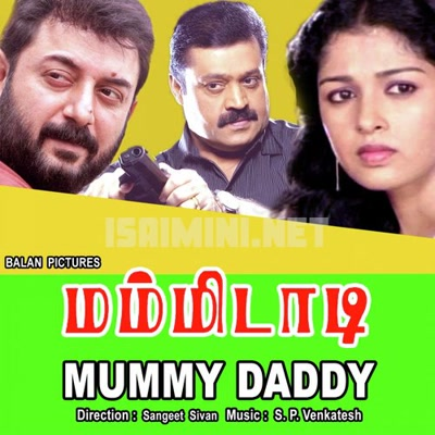 Mummy Daddy Movie Poster