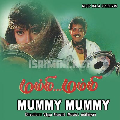 Mummy Mummy Movie Poster