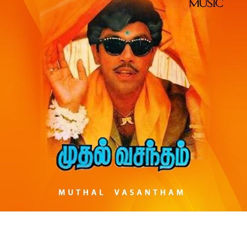 Muthal Vasantham Movie Poster