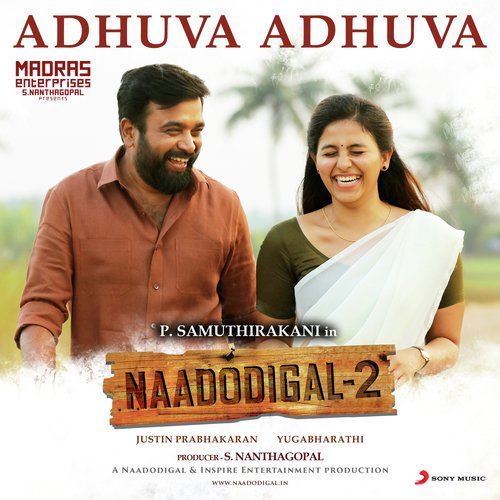 Naadodigal 2 Movie Poster