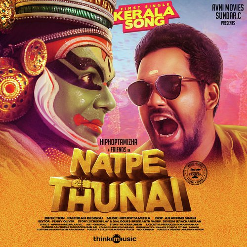 Natpe Thunai Movie Poster