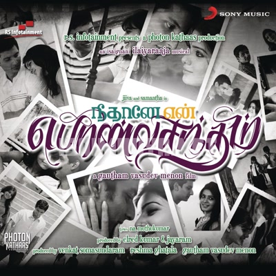 Neethaane En Ponvasantham Movie Poster