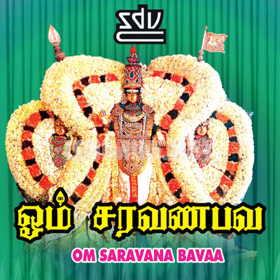 Om Saravana Bhavaa Movie Poster