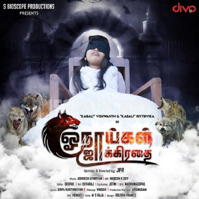 Onaaigal Jakkiradhai Movie Poster