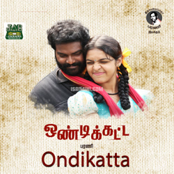 Ondikatta Movie Poster
