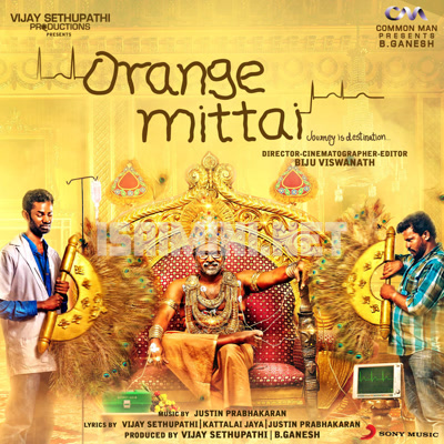 Orange Mittai Movie Poster
