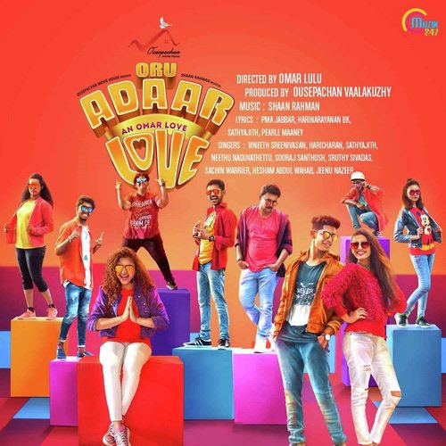 Oru Adaar Love Movie Poster