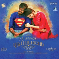 Oru Kadhalin Pudhu Payanam Album Movie Poster