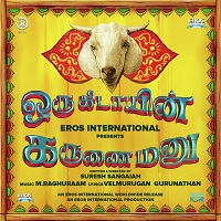 Oru Kidayin Karunai Manu Movie Poster