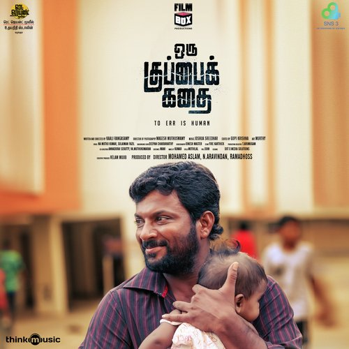 Oru Kuppai Kathai Movie Poster