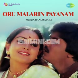 Oru Malarin Payanam Movie Poster