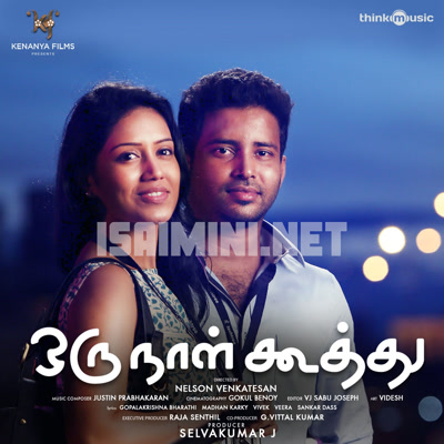 Oru Naal Koothu Movie Poster