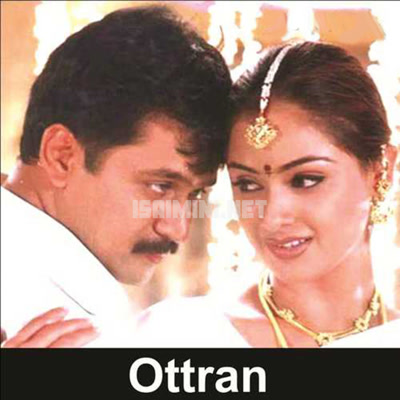 Ottran Movie Poster