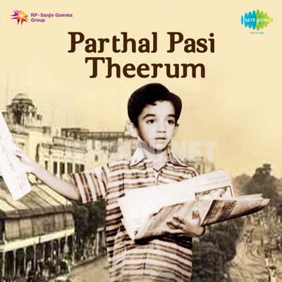 Paarthaal Pasi Theerum Movie Poster