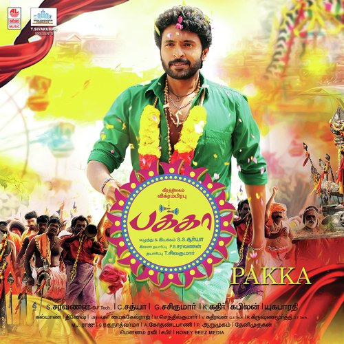 Pakka Movie Poster