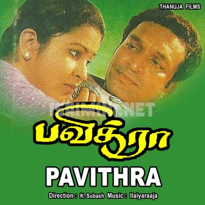Pavithra Movie Poster