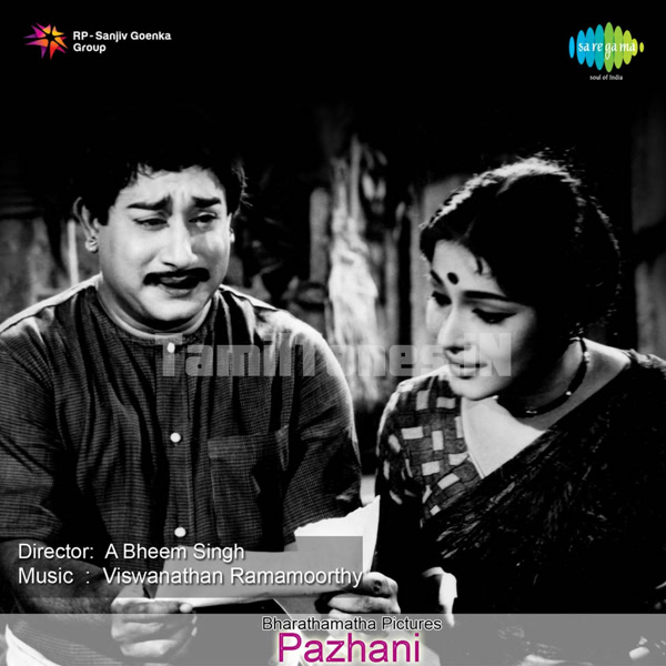 Pazhani (1965) Movie Poster