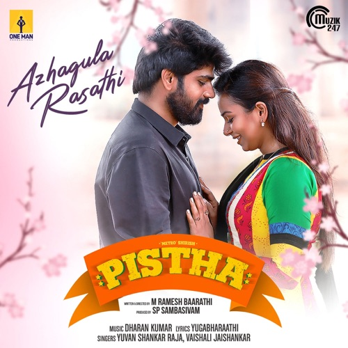 Pistha Movie Poster