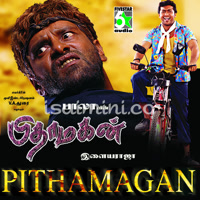 Pithamagan Movie Poster