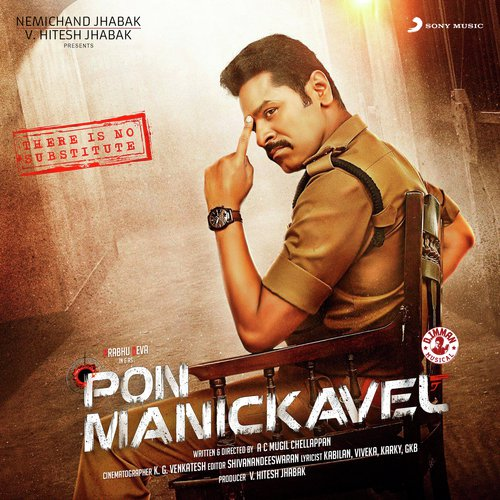 Pon Manickavel Movie Poster