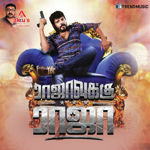 Rajavuku Raja Movie Poster