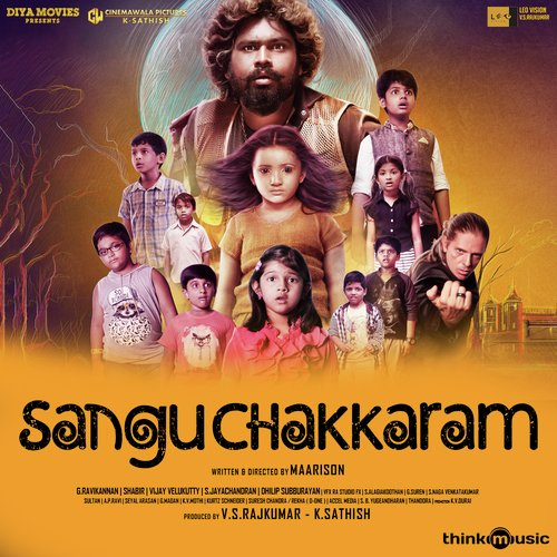 Sangu Chakkaram Movie Poster
