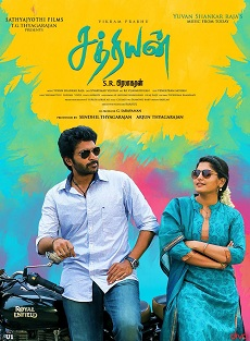 Sathriyan Movie Poster