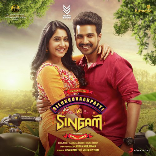 Silukkuvaarpatti Singam Movie Poster