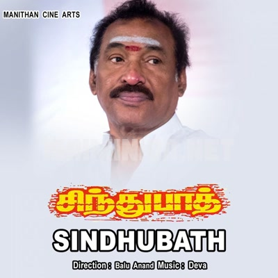 Sindhubath Movie Poster