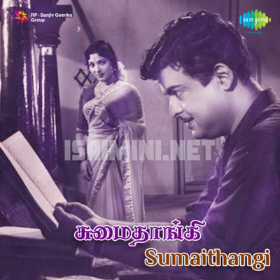 Sumaithaangi Movie Poster