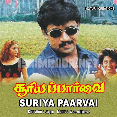 Suriya Paarvai Movie Poster