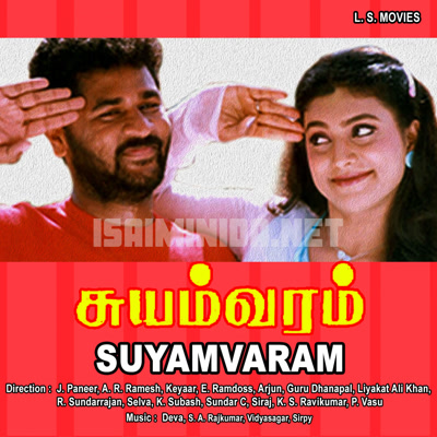 Suyamvaram Movie Poster