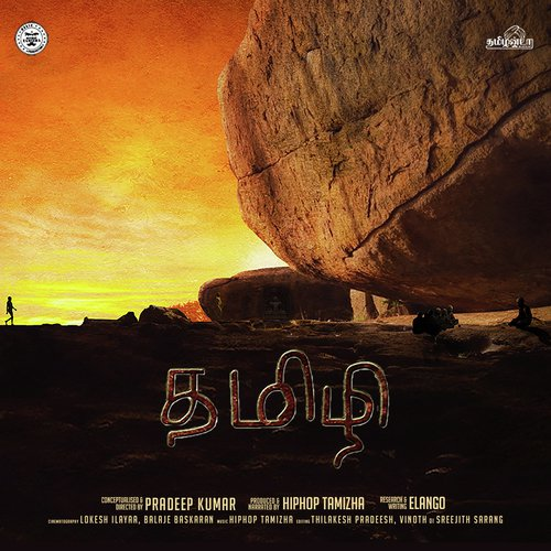 Tamizhi Movie Poster