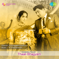Thaali Bhagyam Movie Poster