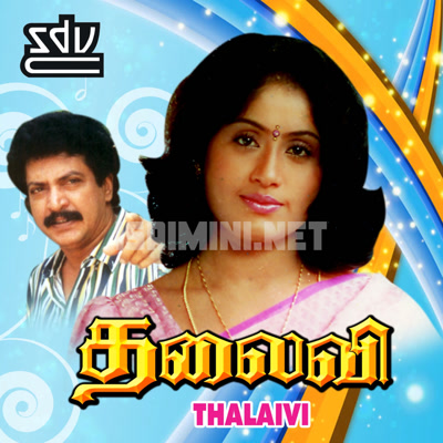 Thalaivi Movie Poster