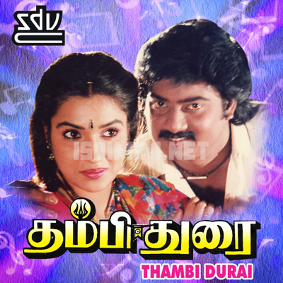 Thambi Durai Movie Poster