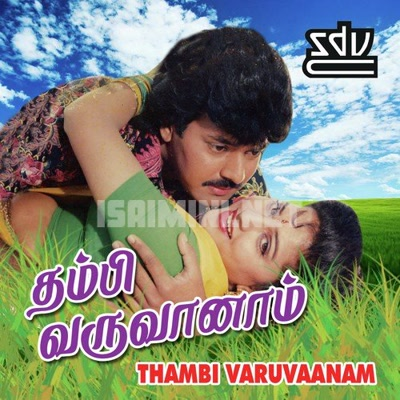 Thambi Varuvaanam Movie Poster
