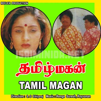 Thamizh Magan Movie Poster
