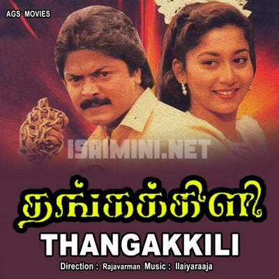 Thangakkili Movie Poster