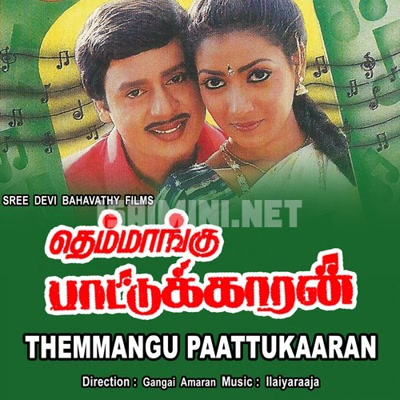 Themmangu Pattukaran Movie Poster