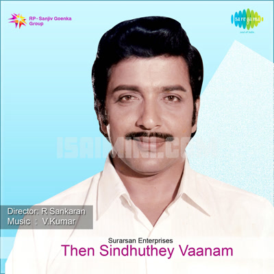 Then Sindhudhe Vaanam Movie Poster