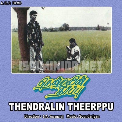 Thendralin Theerppu Movie Poster