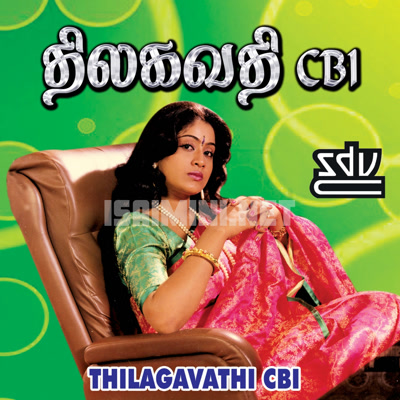 Thilagavathi CBI Movie Poster